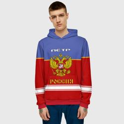 Хоккеист Пётр