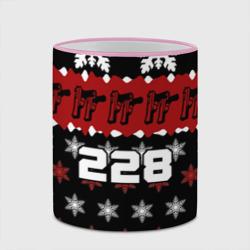Праздничный 228