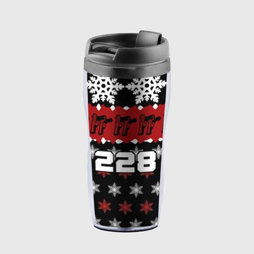 Термокружка-непроливайка Праздничный 228