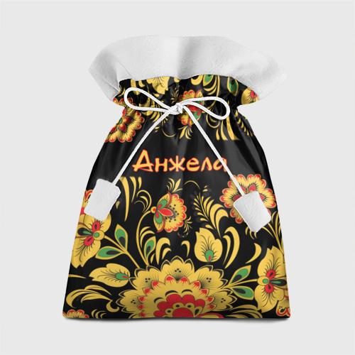 Подарочный 3D мешок Анжела, роспись под хохлому