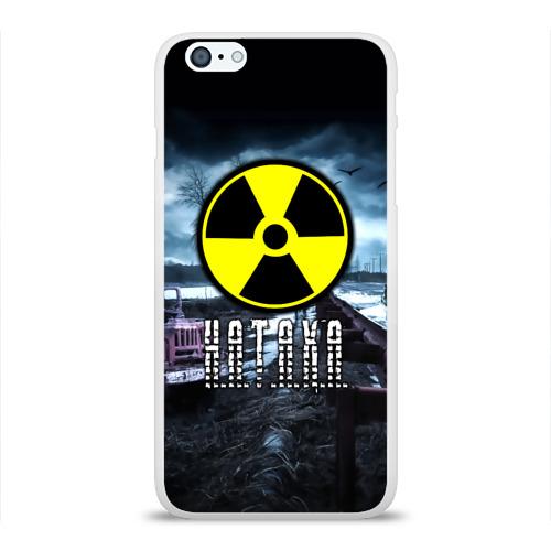 Чехол для Apple iPhone 6Plus/6SPlus силиконовый глянцевый  Фото 01, S.T.A.L.K.E.R. - Н.А.Т.А.Х.А.