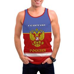 Хоккеист Георгий