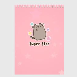 Pusheen Super Star