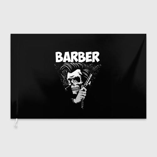 Флаг 3D  Фото 03, БАРБЕР 2-х сторонняя