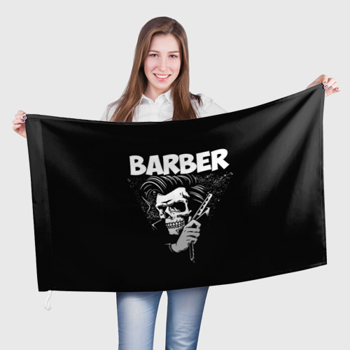 Флаг 3D  Фото 01, БАРБЕР 2-х сторонняя