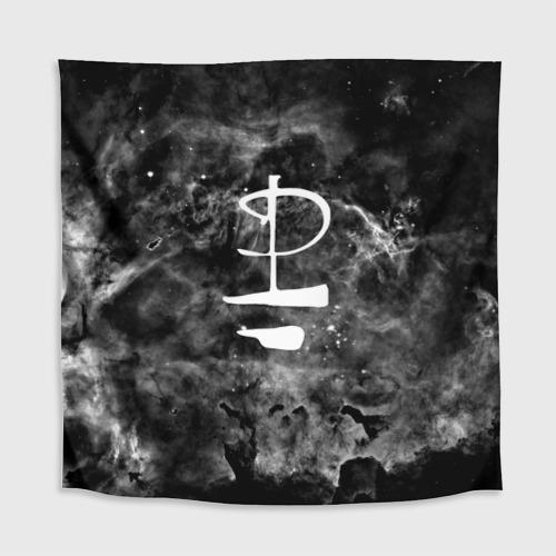 Скатерть 3D  Фото 02, PINK FLOYD MUSIC SPACE LOGO