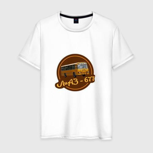 Мужская футболка хлопок Лиаз ретро автобус