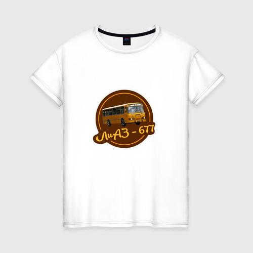 Женская футболка хлопок Лиаз ретро автобус