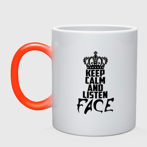 Кружка хамелеон Keep calm and listen Face