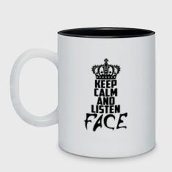 Keep calm and listen Face