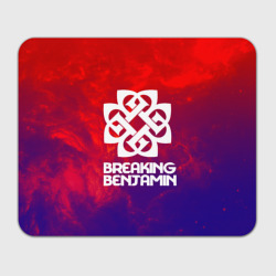 Breaking benjamin space rock