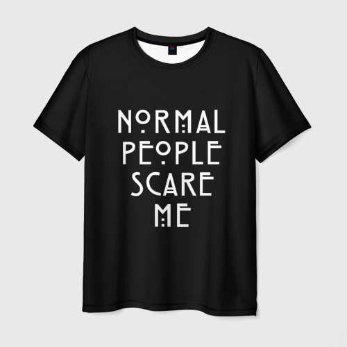 Нормальные люди пугают меня