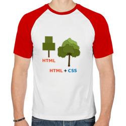 Веб-дизайнеры html + css