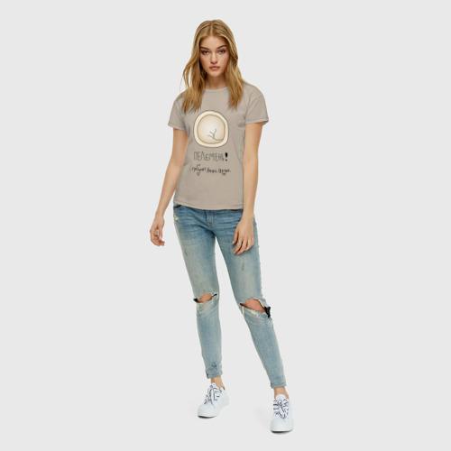 Женская футболка хлопок Пелемень Фото 01