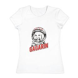Будь первым, как Гагарин