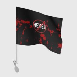 Never Metallica
