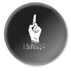 I Survived Dead by Daylight