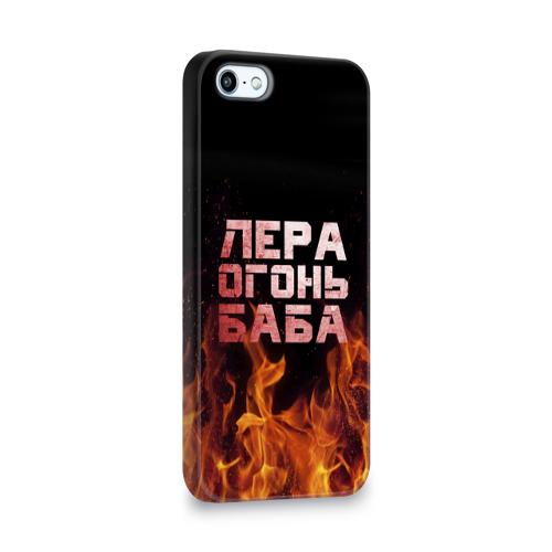 Чехол для Apple iPhone 5/5S 3D  Фото 02, Лера огонь баба