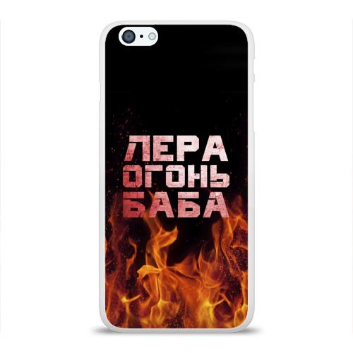 Чехол для Apple iPhone 6Plus/6SPlus силиконовый глянцевый  Фото 01, Лера огонь баба