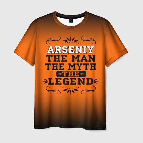 Мужская футболка 3D  Фото 03, Арсений