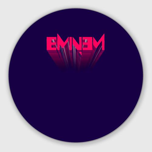 Коврик для мышки круглый  Фото 01, Eminem
