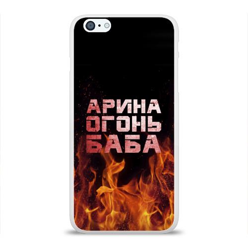 Чехол для Apple iPhone 6Plus/6SPlus силиконовый глянцевый  Фото 01, Арина огонь баба