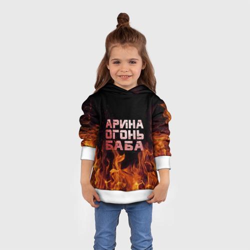 Детская толстовка 3D Арина огонь баба