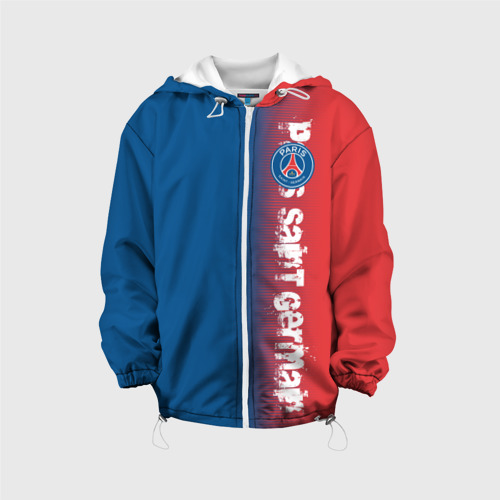 PSG 2018 Original