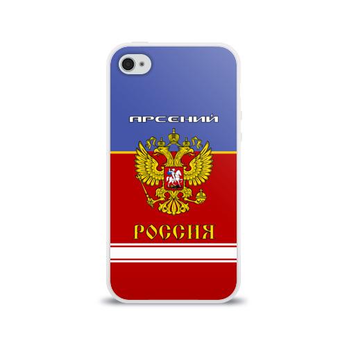 Чехол для Apple iPhone 4/4S силиконовый глянцевый Хоккеист Арсений Фото 01