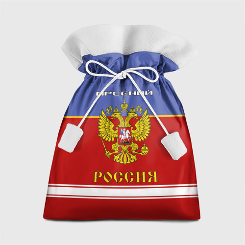 Подарочный 3D мешок Хоккеист Арсений Фото 01