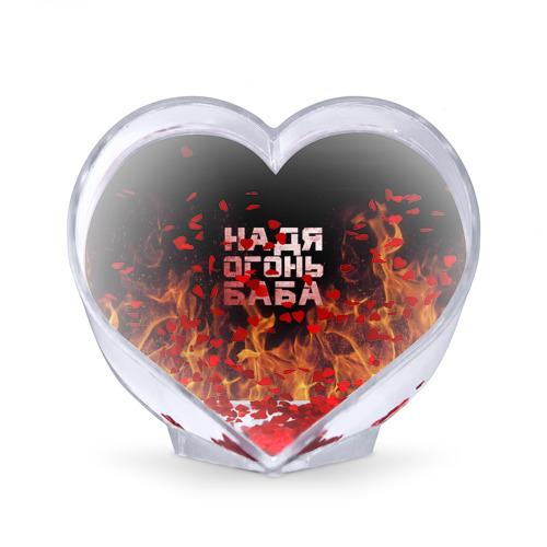Сувенир Сердце  Фото 02, Надя огонь баба