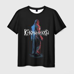Кукрыниксы прощальный тур - интернет магазин Futbolkaa.ru