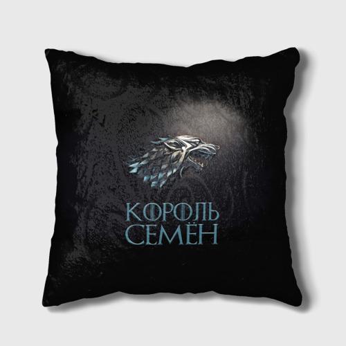 Подушка 3D  Фото 01, Король Семён