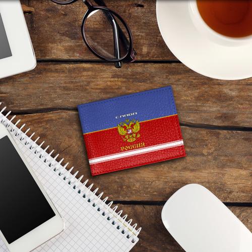 Обложка для студенческого билета  Фото 03, Хоккеист Слава