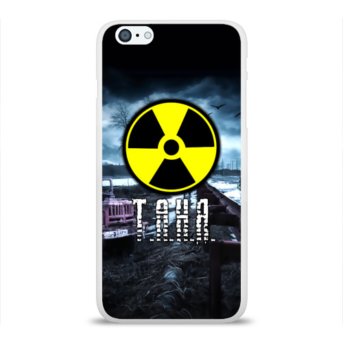 Чехол для Apple iPhone 6Plus/6SPlus силиконовый глянцевый  Фото 01, S.T.A.L.K.E.R. - Т.А.Н.Я.