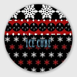 Праздничный Ice Cube