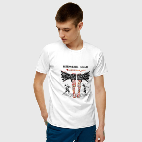 Мужская футболка хлопок Нейромонах Феофан Фото 01