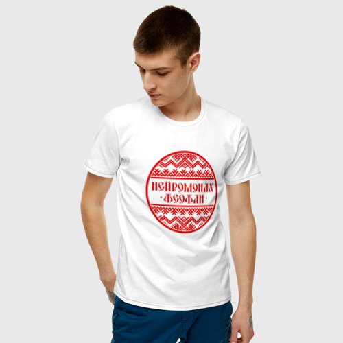 Мужская футболка хлопок  Фото 03, Нейромонах Феофан 3