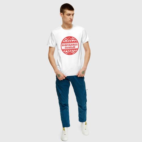 Мужская футболка хлопок  Фото 05, Нейромонах Феофан 3