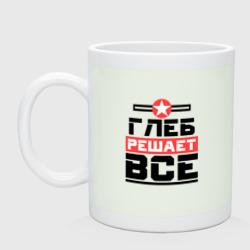 Глеб решает все - интернет магазин Futbolkaa.ru