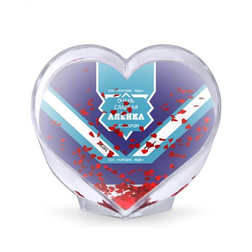 Сувенир Сердце  Фото 02, Очень сладкая Алёнка