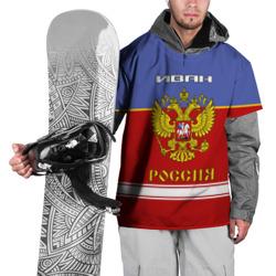 Хоккеист Иван