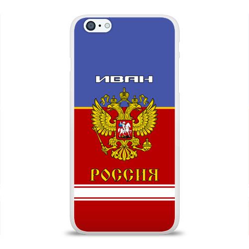 Чехол для Apple iPhone 6Plus/6SPlus силиконовый глянцевый  Фото 01, Хоккеист Иван