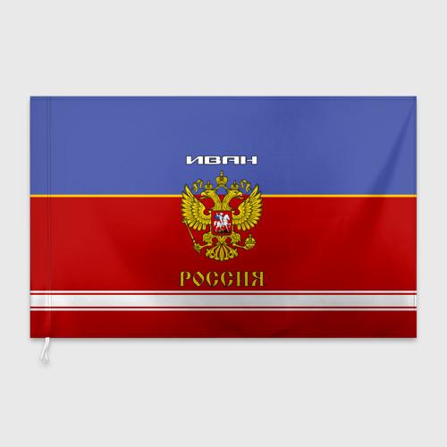 Флаг 3D Хоккеист Иван Фото 01