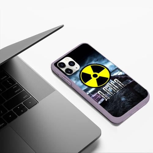 Чехол для iPhone 11 Pro Max матовый S.T.A.L.K.E.R. - Д.А.Ш.А. Фото 01