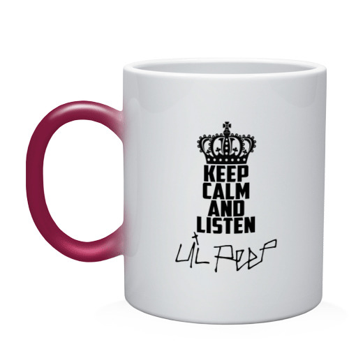 Keep calm and listen Lil Peep