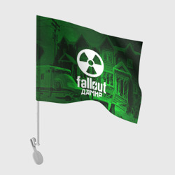 FALLOUT ДАМИР