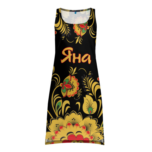 Платье-майка 3D Яна, роспись под хохлому