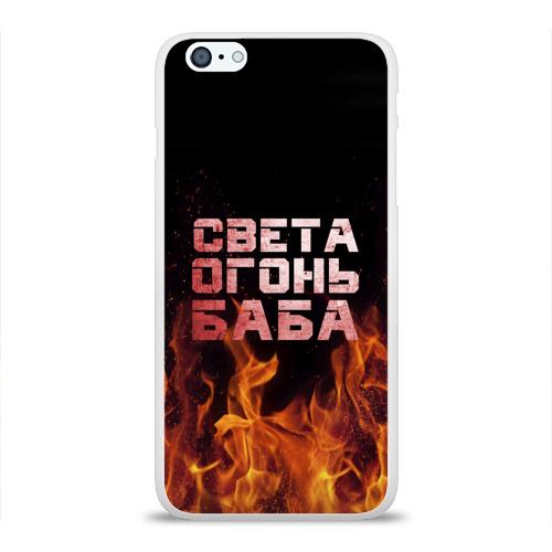 Чехол для Apple iPhone 6Plus/6SPlus силиконовый глянцевый  Фото 01, Света огонь баба