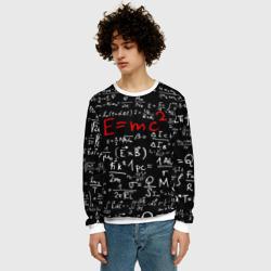 Формулы E=mc2